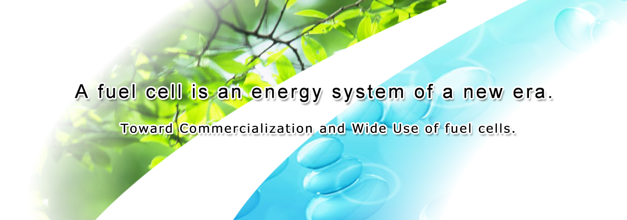 A fuel cell is an energy system of a new age.